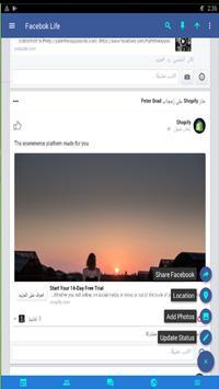 FB new version apk screenshot