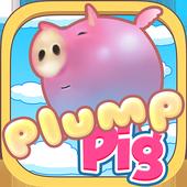 Plump Pig icon