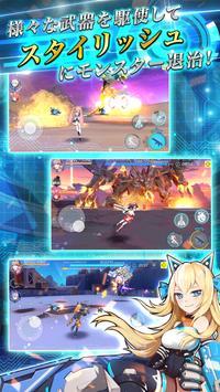 学園戦姫プラネットウォーズ screenshot 1