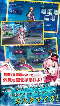 学園戦姫プラネットウォーズ screenshot 3