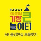 서울어린이대공원 더보여 icon
