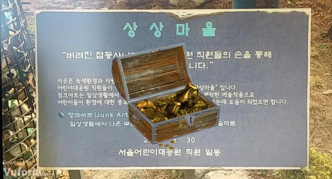 서울어린이대공원 더보여 screenshot 1