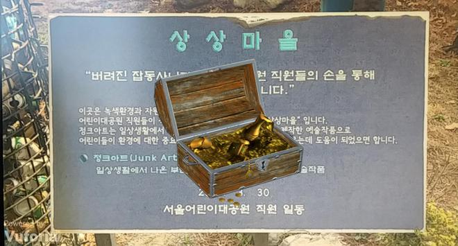 서울어린이대공원 더보여 screenshot 4