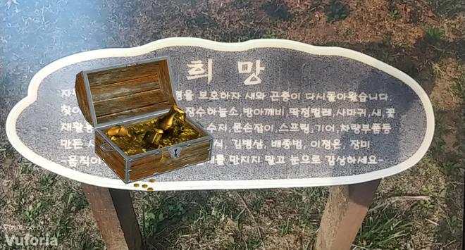 서울어린이대공원 더보여 screenshot 5