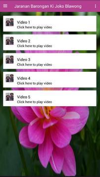 Jaranan Barongan Ki Joko Blawong screenshot 3