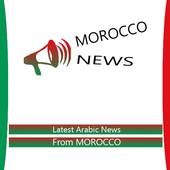 Morocco News for Moroccan icon