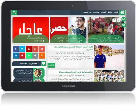 Moroccan News:moment by moment apk screenshot
