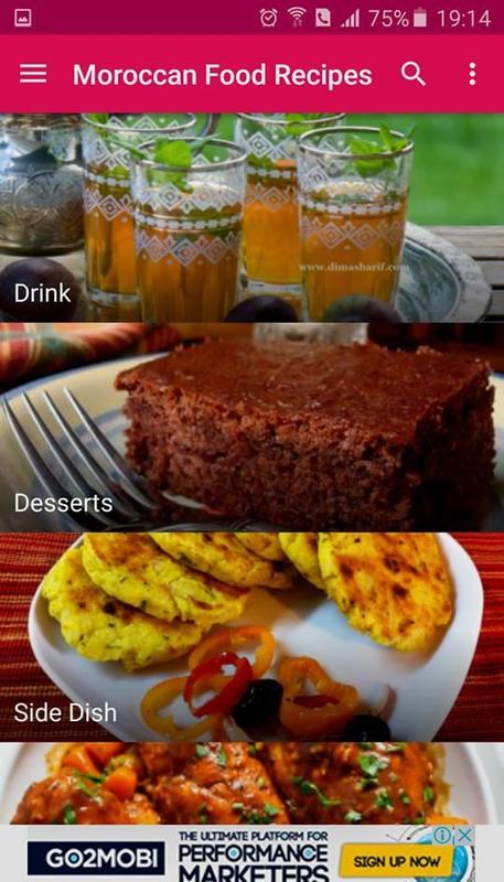 Moroccan food recipes descarga apk gratis estilo de vida moroccan food recipes captura de pantalla de la apk forumfinder Gallery