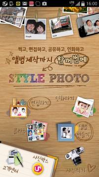 Styelphoto - photo, print apk screenshot