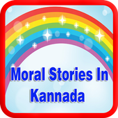 Moral Stories In Kannada icon