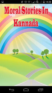 Moral Stories In Kannada poster