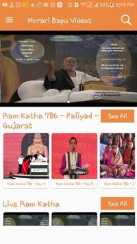 597 day 2 manas hanuman chalisa (part 1) ram katha morari bapu.