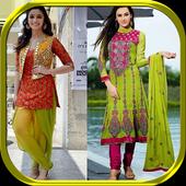 Shalwar Kameez Style Ideas icon