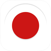 Cool Japanese Word icon