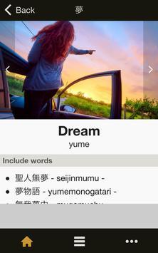 Cool Japanese Word screenshot 11