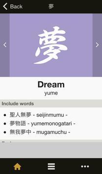 Cool Japanese Word screenshot 2