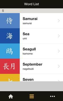 Cool Japanese Word screenshot 9