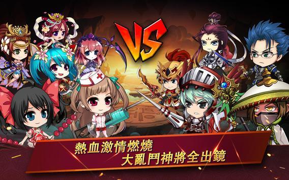 自動狩獵-幻想世界RPG apk screenshot