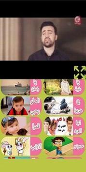 طيور الجنة فيديو الجديدة poster