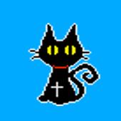 キャットクリア icon
