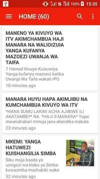 Mwekau screenshot 1