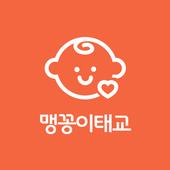 맹꽁이 태교 icon