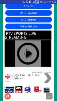 Asian Cricket Live screenshot 5