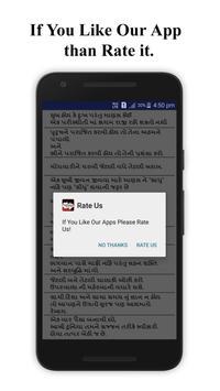 Motivational Gujarati status apk screenshot