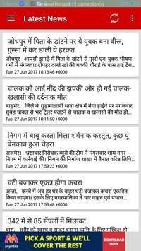Rajasthan Top Hindi News Patrika poster