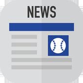 BIG Milwaukee Baseball News icon