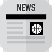 BIG San Antonio News icon