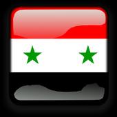 Arabic to English Translation icon