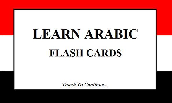 Arabic to English Translation poster