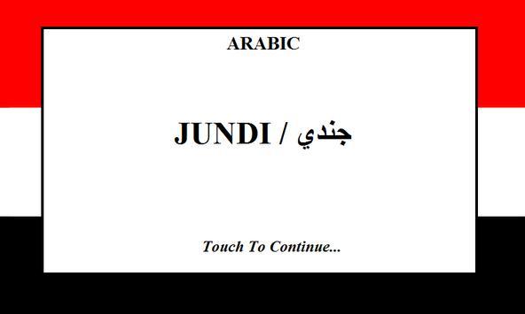 Arabic to English Translation screenshot 2