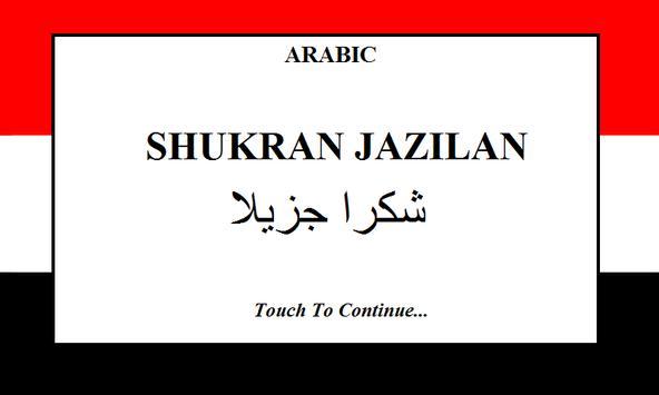 Arabic to English Translation apk screenshot