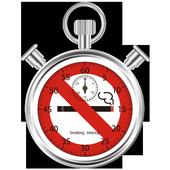Non smoking laptimer icon