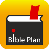 Bible Plan+ icon
