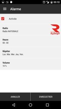 RADIO TUNISIE screenshot 5