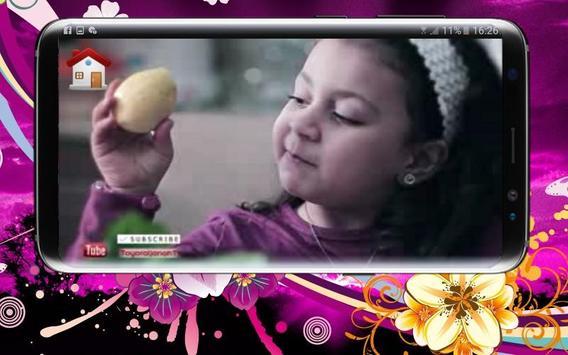 طيور الجنة فيديو بدون انترنت screenshot 6