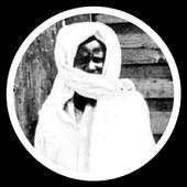 Mouride Khassaide icon