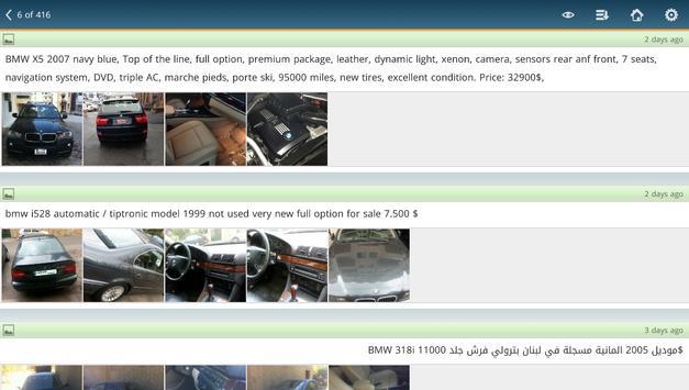 mourjan apk screenshot