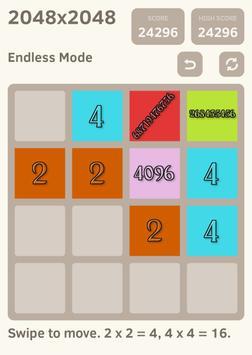 2048 X 2048 screenshot 1