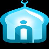 الفرائض - حساب المواريث icon