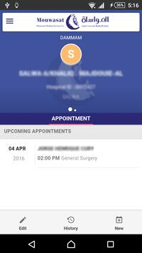 Mouwasat Medical Services apk screenshot