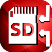 sd カード 移動 アプリ アイコン