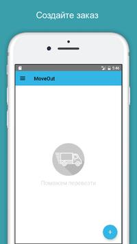 MoveOut screenshot 1