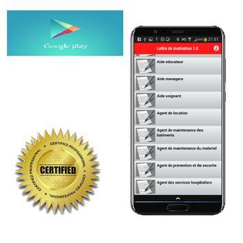 Lettre De Motivation 1 0 Apk App Free Download For Android