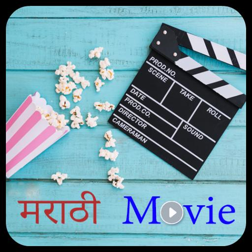 Marathi Movies 2018 for Android - APK Download