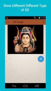 Mahadev Gif apk screenshot