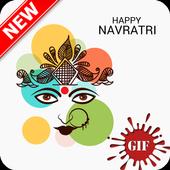 Navratri Gif Collection icon